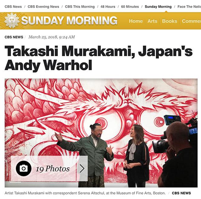 Takashi Murakami on CBS Sunday Morning
